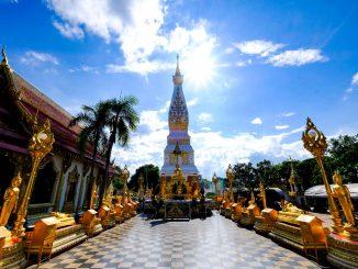 พระธาตุพนม