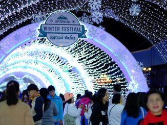 นครพนม Winter Festival 2020